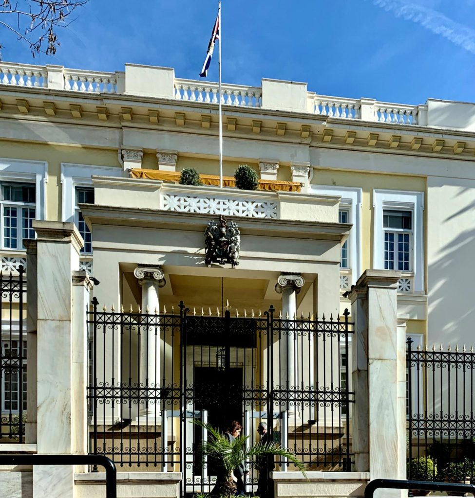 Horizon Technologies held its Greek Amber™ Users Workshop in Athens, Greece at the British Ambassador's Residence
